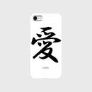 愛 LOVE Smartphone Case  (Apx. $22) غلاف هاتف الحب