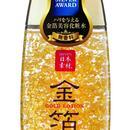 ナヴィス 日本素材ゴールドローション 200ml