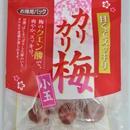 カリカリ梅75g(個装紙込み)×6袋