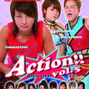 WAVE  Action 5