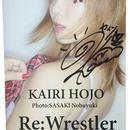 宝城カイリ 写真集 「Re:Wrestler」
