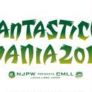 NJPW PRESENTS CMLL FANTASTICA MANIA 2016