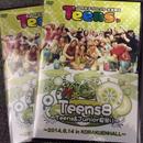 Teens8