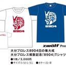 大分プロレスFINAL ジアッチーTシャツ
