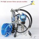 ◆送料無料◆ 塗料 噴霧器 エアスプレー機 エアスプレー 4.2l 高圧 ガン プロ 工業 高圧銃 エアレス塗装機