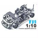 【送料無料!】FIJON FJ9 1/10フロントエンジンデザインRCカーパーツドリフトフレーム【新品】