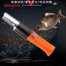 充電式 電動 ウロコ取り器 鱗 電動ウロコ取り 家庭 魚加工 工場 魚