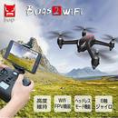 ドローン カメラ付き ラジコン GPS 空撮 FPV 高度維持 6軸ジャイロ 1080Pカメラ Wifi 3D宙返り 2.4G レッド【新品】