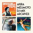 AKIRA MIZUMOTO MIX-CD  ARCHIVES