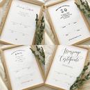 結婚証明書《人前式用》全4種