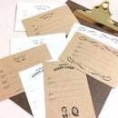《10枚セット》ゲストカード(クラフト紙)デザイン全4種