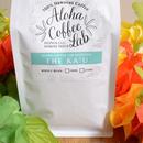 "《Hawaiian Beans》""THE KA'U''  カウコーヒー ★250g★ 2013年カップ★オブ★エクセレンス★チャンピオン!!"