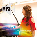 〈DL〉Let there be Light/齋藤直江