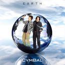 〈CD〉CymBal「EARTH」