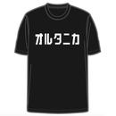 「オルタニカ」Tシャツ