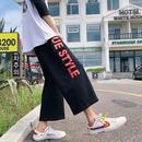【DOPE】STYLEデザインワイドパンツ