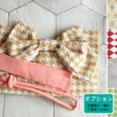 七五三作り帯/カラー変更
