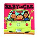 116 BABY IN CARステッカー(フルカラー)   RE