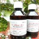 「飲む美容液」ZE芳香蒸留水 ローズ(無添加、原液)