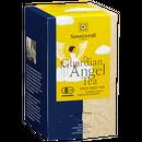 ゾネントア 守護天使のお茶