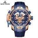 【送料無料!】REEF TIGER メンズ 機械式腕時計 ミリタリー スポーツ腕時計 RGA3503(PLLG)