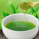 Green Tea(Powder) (静岡不農薬茶)