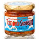 トラモント・サルデーニャ(海の幸のトマトソース煮)