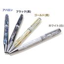 真珠貝ボールペン