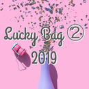ANERIAM Lucky Bag ② (2点セット)