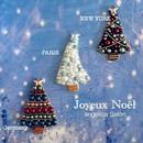 クリスマスツリーブローチ/ストールに、コートに、帽子に、バッグに・・・どこにつけてもクリスマス気分♪チェコガラスパール、つや消しのパール