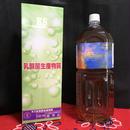 KS乳酸菌生産物質 2L