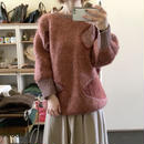 used design knit