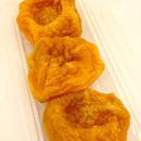 和歌山【あんぽ柿】(約50g×3)×4袋セット