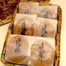 和歌山【あんぽ柿福こい柿】(約60g×6)竹かご入