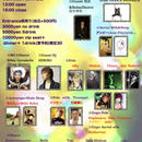 【DVD】A+Special Party!!! 2014.8.24@キリストンカフェ東京