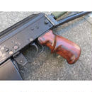 受注 次世代AKS74シリーズ用タクティカルウッドグリップ製作