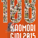 108AOMORI GIRL2015