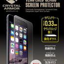 【iPhone7 Plus】ラウンドエッジ強化ガラス 0.33mm for iPhone7 Plus
