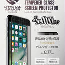 True RoundEdge 3D 強化ガラス 0.33mm for iPhone 7