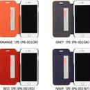 Maple Flip Case for iPhone 6s / 6