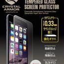 【IP6P-33】クリスタルアーマー® プレミアム強化ガラス for iPhone 6 Plus / 6s Plus (0.33mm ラウンドエッジ)
