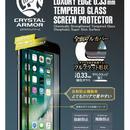 フルフラット ウルトラクリア for iPhone 7  Plus