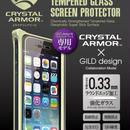【GILD design製バンパー・ケース専用 API-GLD001】クリスタルアーマー ラウンドエッジ強化ガラス for iPhone 5s/5