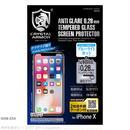 アンチグレアブルーライトカット強化ガラス 0.28mm for iPhone X