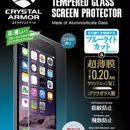 【iPhone7 Plus】ブルーライトカット強化ガラス 0.2mm for iPhone7 Plus