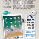 Ag+ 抗菌ガラス保護フィルム for iPad Pro (10.5)