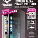 【iPhone SE】クリスタルアーマー®  覗き見防止 ラウンドエッジ強化ガラス 液晶保護 for iPhone SE / 5s / 5c / 5【IPSE-CAP001】