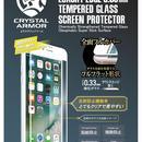 フルフラット ウルトラクリア for iPhone 7