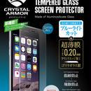 【IP6-20BLC】クリスタルアーマー® プレミアム強化ガラス for iPhone 6 / 6s (0.20mm ゴリラガラスブルーライトカット)
