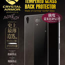 【API-Z2PT004】CRYSTAL ARMOR PAPER THIN GORILLA GLASS BACK PROTECTOR FOR XPERIA Z2